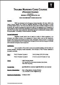 trauma nursing core course  tncc  in hong kong for emergency nursing TNCC Sample Test TNCC Study Guide Printable