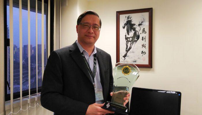 Philip Choi