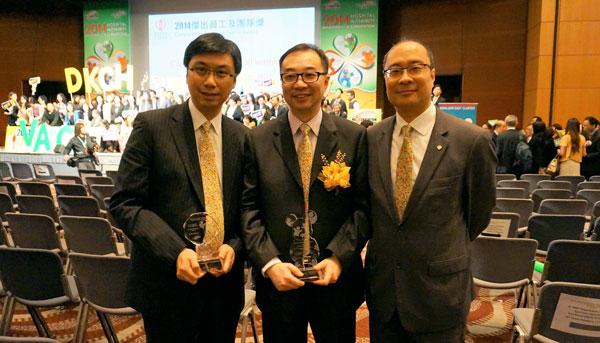 林啟昌於2014年獲傑出員工獎