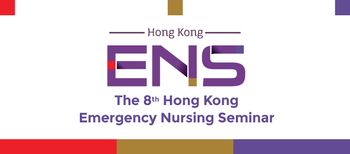 8th-HKENS