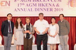 Annual Dinner 2019