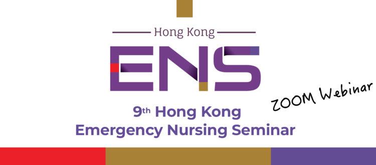 2021 9th ENS banner