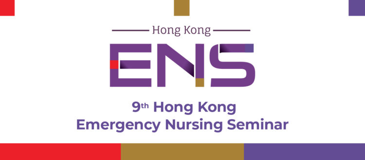 Emergency Nursing Seminar 2021