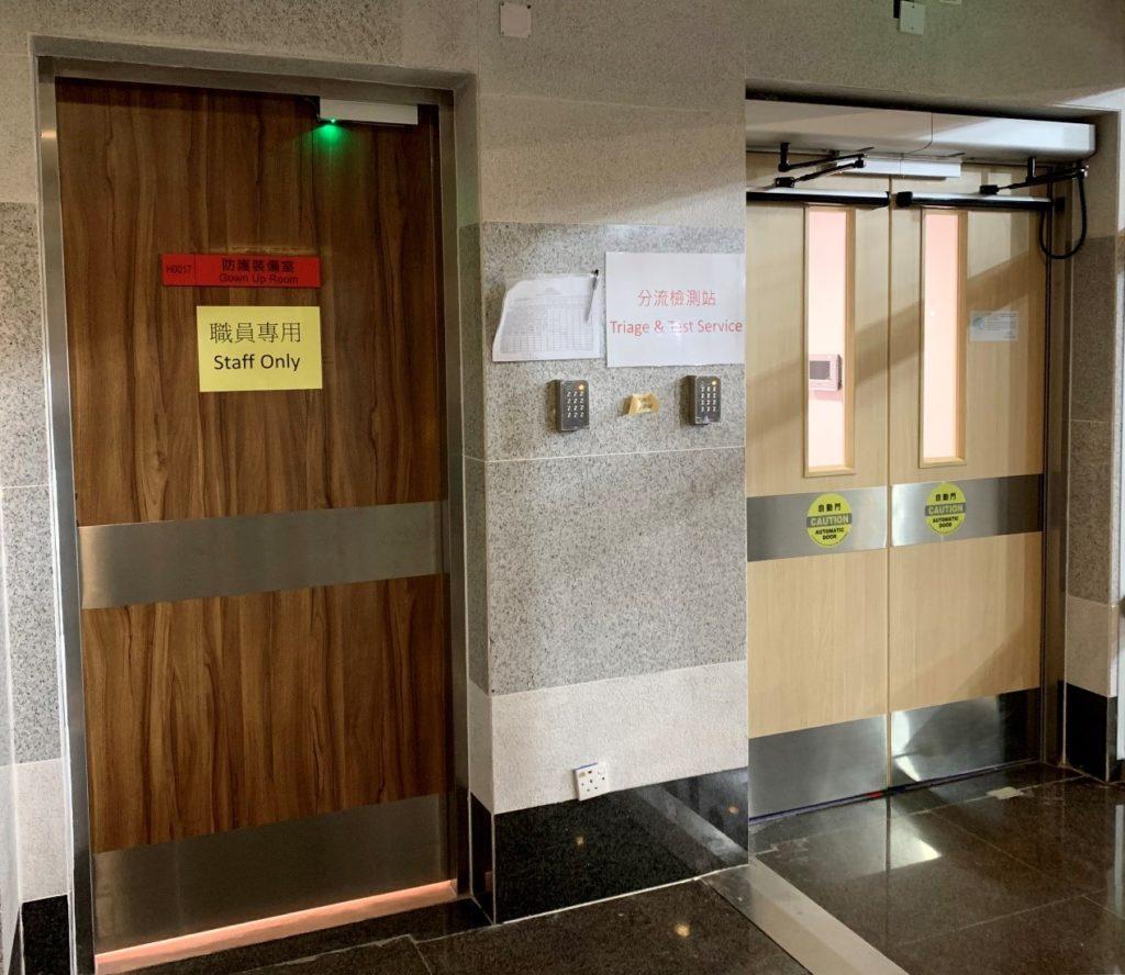 負壓隔離室與防護裝備設施的入口