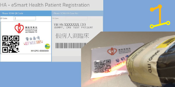 先於桌面電腦配對eSmart Card上的二維碼及病人診症編號 (AE #),然後分配eSmart Card給病人